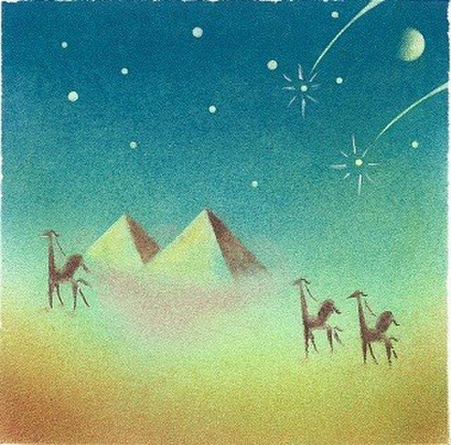 「砂の国」(パステルアート)の画像1枚目