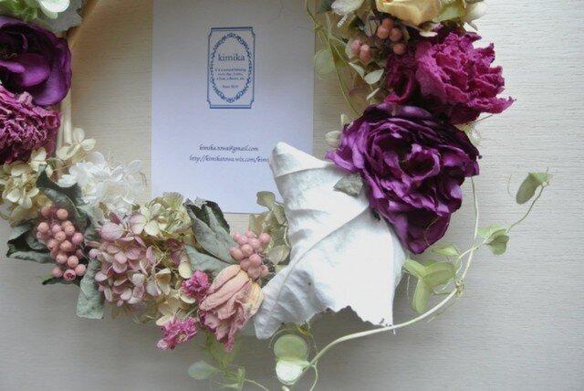 薔薇のロマンティックリース.2の画像1枚目