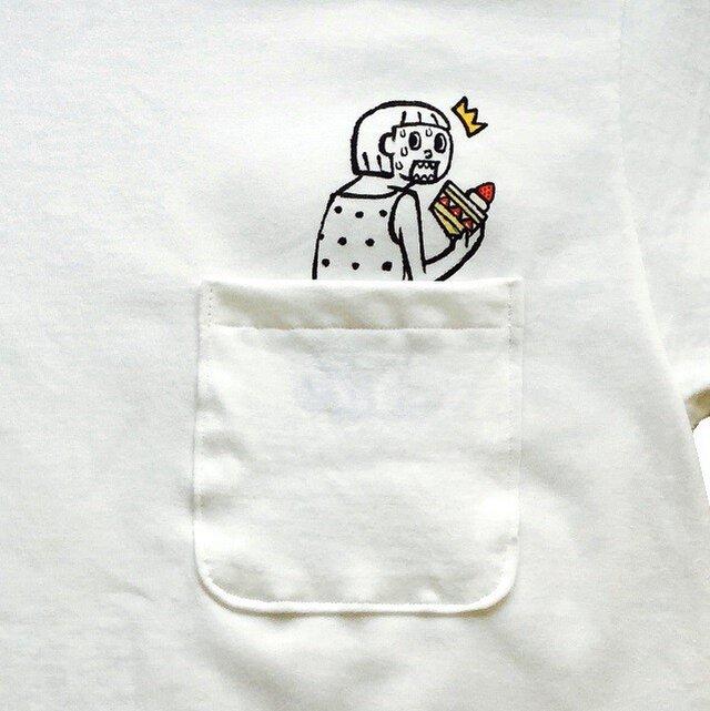 隠れショートケーキ ポケット付Tシャツの画像1枚目