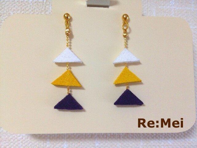 はんぺんピアス - 黄・紫 -の画像1枚目