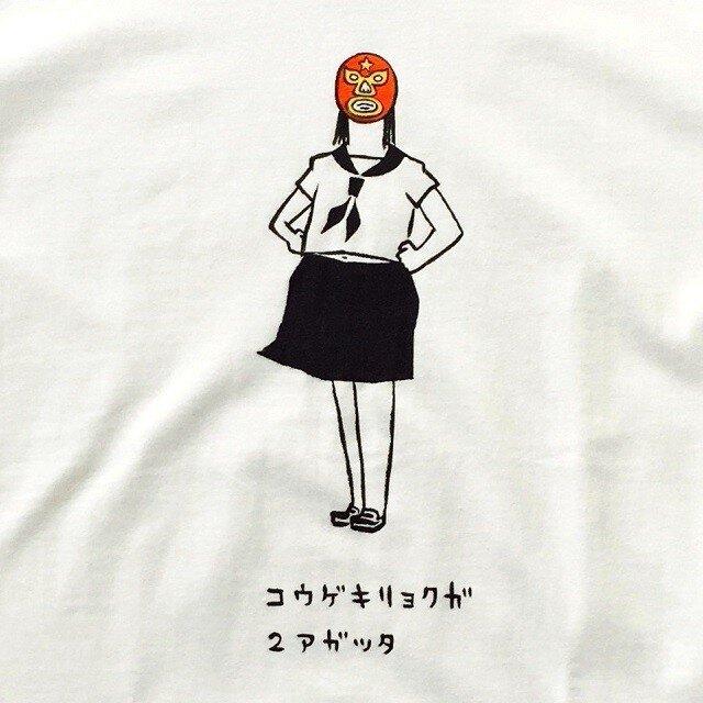 覆面レスラー・女子の画像1枚目