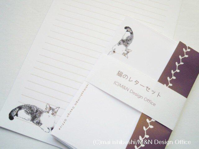 猫のイラストレターセット便箋封筒 陽向 ハンドメイド通販