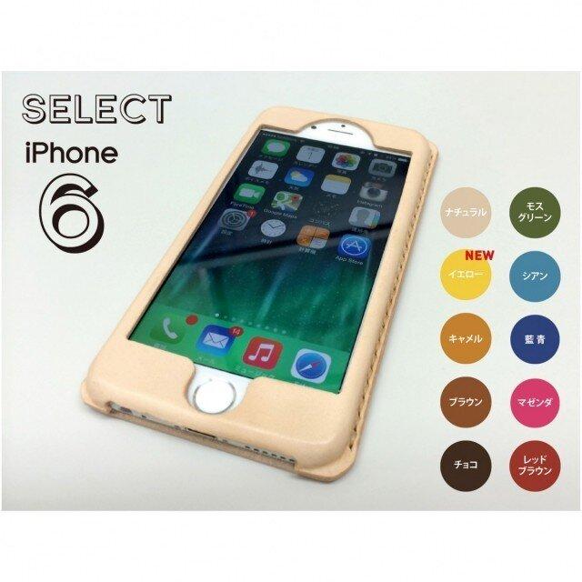 【受注制作】iPhone6/6s専用ケース|SELECTの画像1枚目