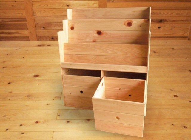 ひのきの絵本棚+収納ボックスセットの画像1枚目