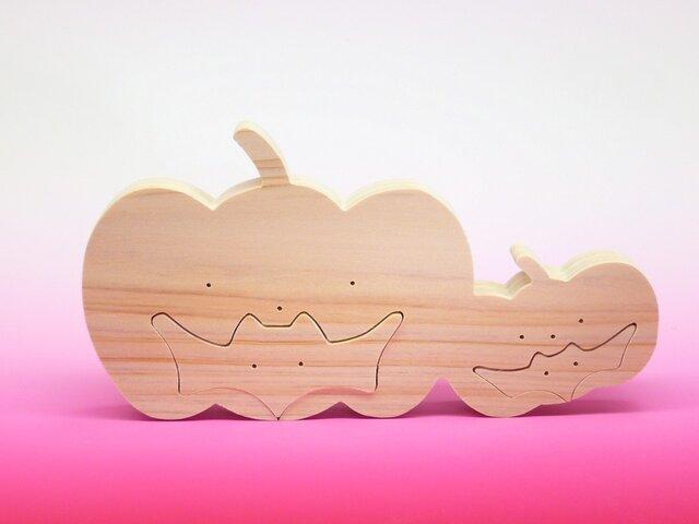 送料無料 木のおもちゃ 動物組み木 ハロウィンかぼちゃとこうもりの画像1枚目