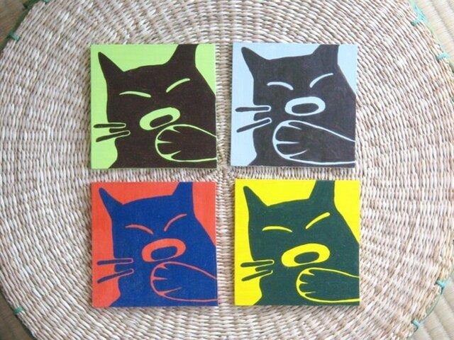 手描きコースターセット(あくび猫)の画像1枚目