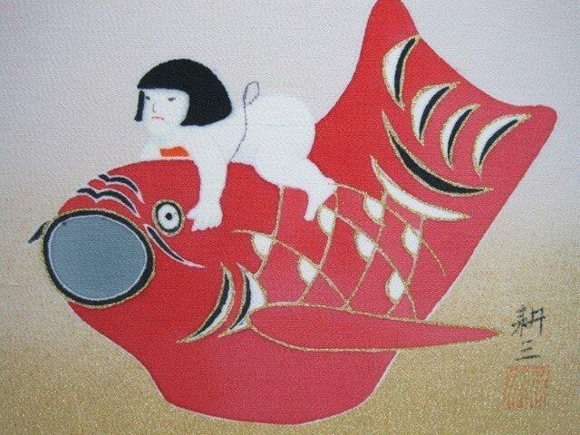 鯉乗り金太郎2 手描きの京友禅染 絵のみの画像1枚目