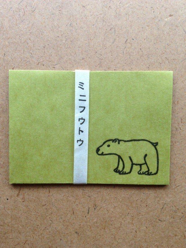 手彫りはんこ *動物ミニ封筒*の画像1枚目