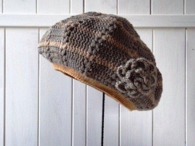 〈草木染め〉ベレー帽(栗*ウール)の画像1枚目