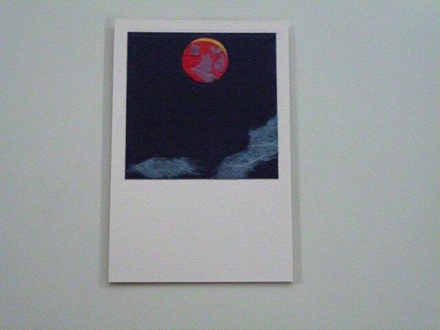 皆既月蝕(ポストカード)の画像1枚目
