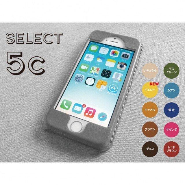 【受注制作】iPhoneケース《5c専用》|SELECTの画像1枚目