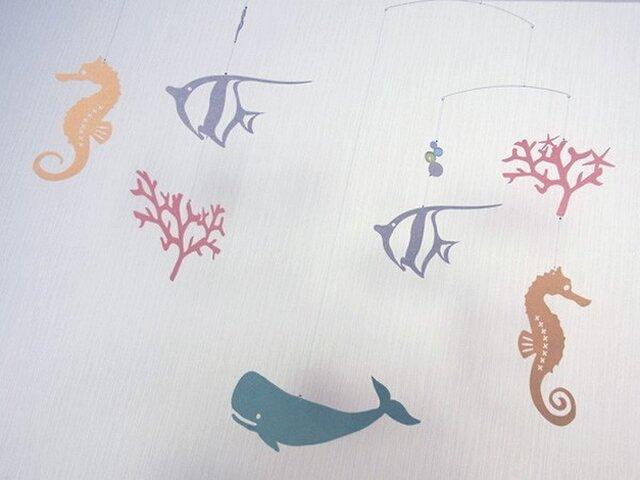 モビール - 海の中(カラフル) -の画像1枚目