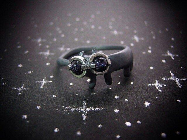星眼鏡をかけたステネコくんの画像1枚目