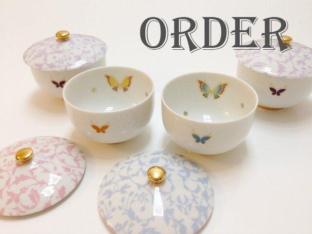 [r様オーダー品] アラベスクと蝶の煎茶椀・ペアの画像1枚目