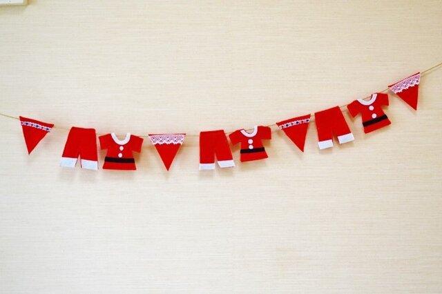 サンタさん服洗濯中!クリスマスがーランドの画像1枚目