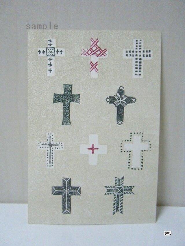 葉書〈祈り-3〉の画像1枚目
