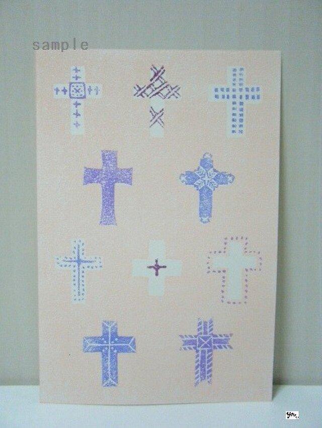 葉書〈祈り-5〉の画像1枚目