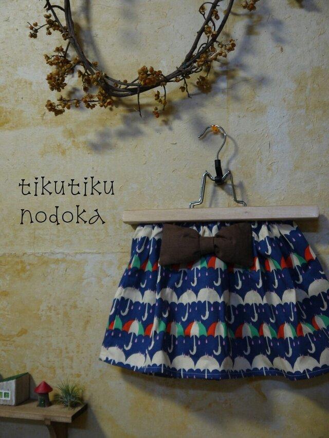 リボンスカート♪の画像1枚目