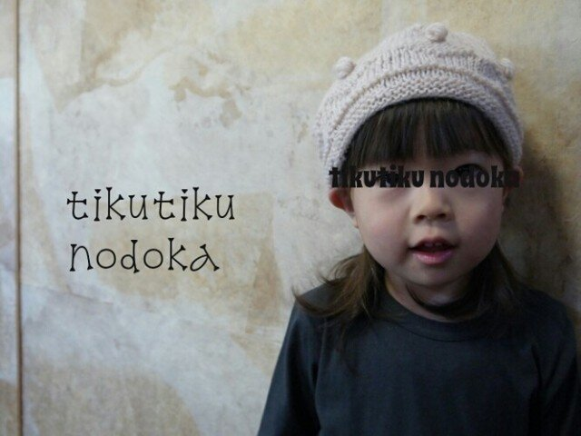 親子ペアニット帽♪の画像1枚目