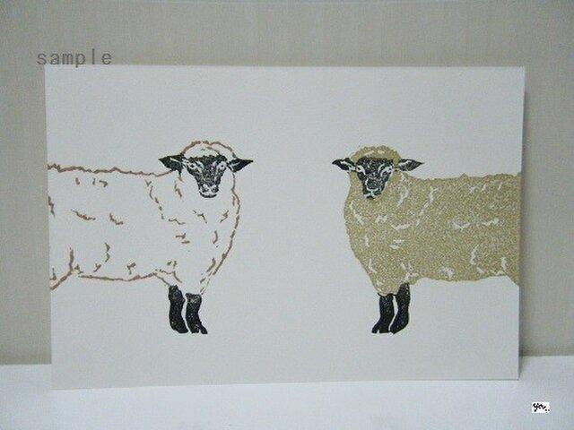 葉書〈羊2匹(ヨコ)-3〉の画像1枚目