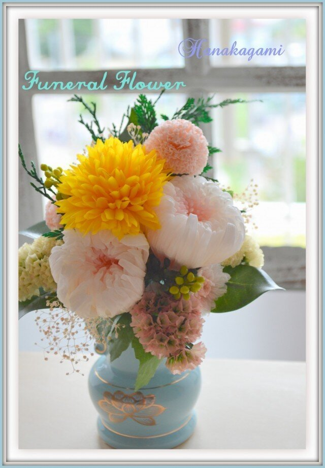 フューネラルフラワー 悼花 記憶の画像1枚目