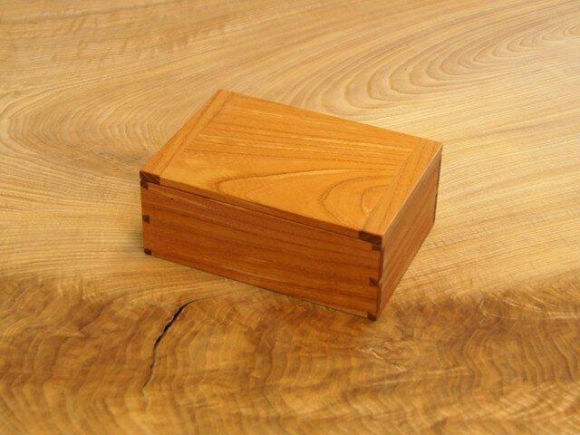 小箱(ケヤキ材/トレー無し)の画像1枚目