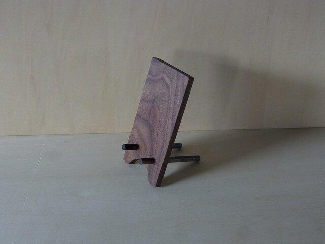 木製スマホスタンド・ブラックウォールナットの画像1枚目
