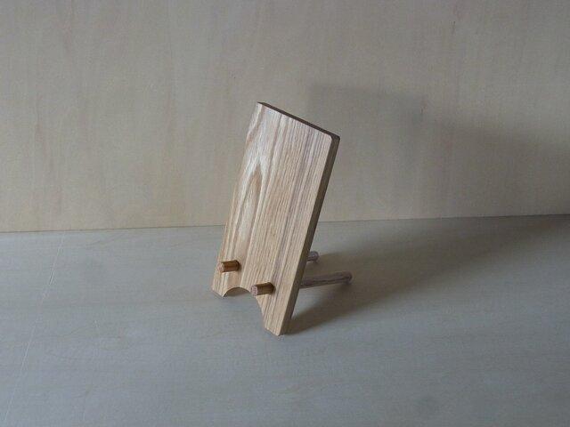 木製スマホスタンド・ホワイトオークの画像1枚目