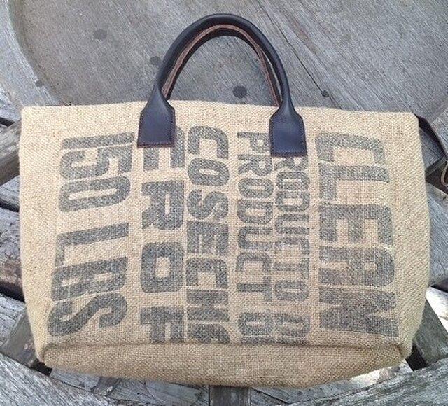 コーヒー麻袋のハンドバッグの画像1枚目