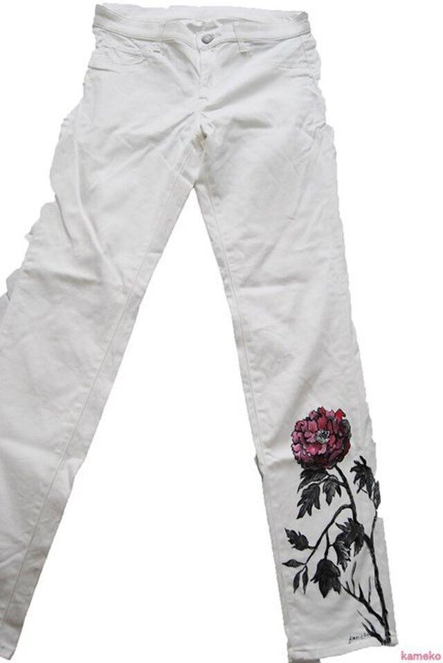 牡丹の白パンツ の画像1枚目