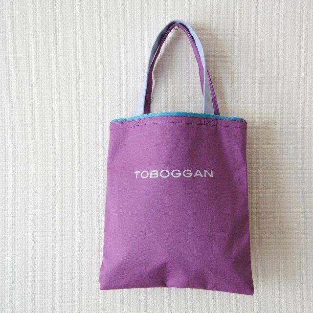 トートバッグ/紫の画像1枚目