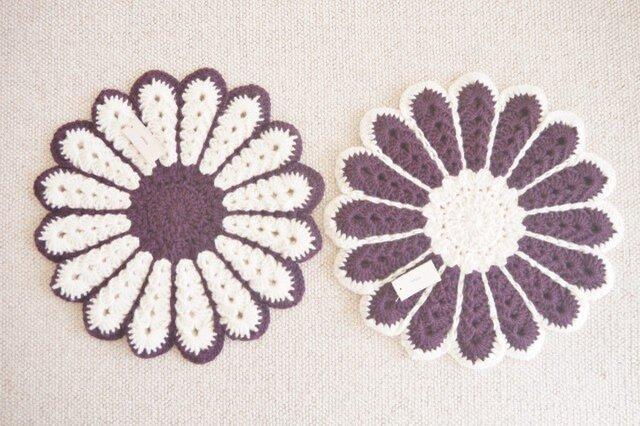 冬物セール*あったか毛糸の座布団2枚セットの画像1枚目