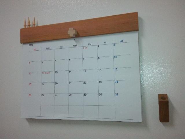 2015年カレンダー 壁掛けの画像1枚目