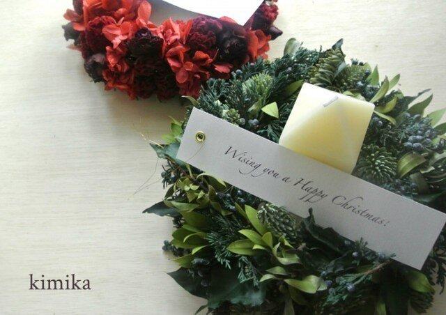 Gift wreath-green-の画像1枚目