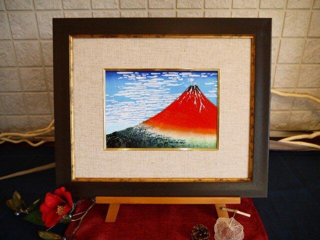 赤富士の画像1枚目