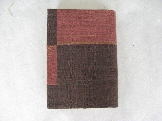 柿渋染めの手織りブックカバー(ブロック)の画像1枚目