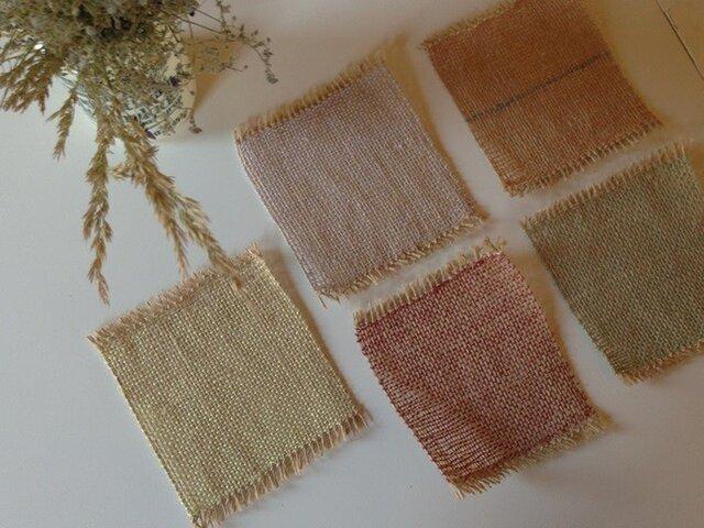 手織り リトアニアリネン糸で織った ドイリーの画像1枚目