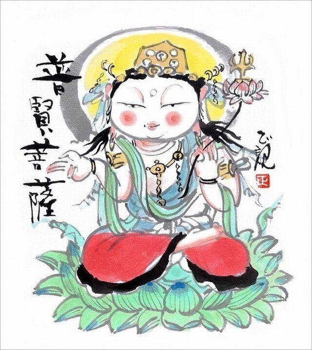 辰・巳年生まれの守護仏-普賢菩薩(転写版)の画像1枚目