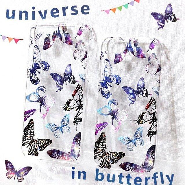 蝶々の中に宇宙が広がるスマホケース iPhone11 iPhoneケース アンドロイドの画像1枚目