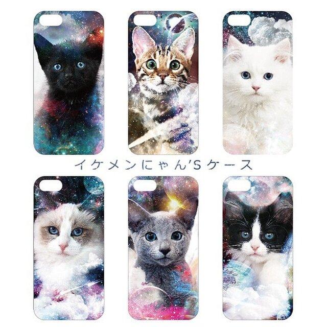 イケメンにゃん's☆プリントスマホケース iPhoneX iPhoneケース各種 Androidの画像1枚目