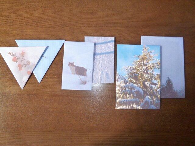 封筒6点~ゆき3~の画像1枚目