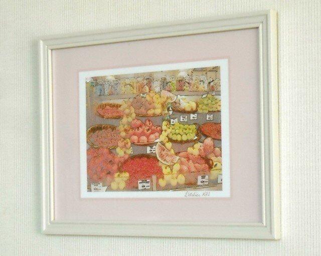 【気軽にA4額入りアート】パリのフルーツ棚の画像1枚目