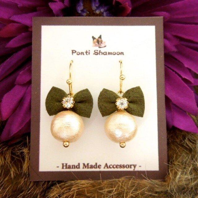 Green Ribbon & pearl - ピアス -の画像1枚目