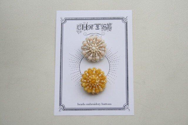 ビーズ刺繍のボタンシート スイセン no.1517の画像1枚目