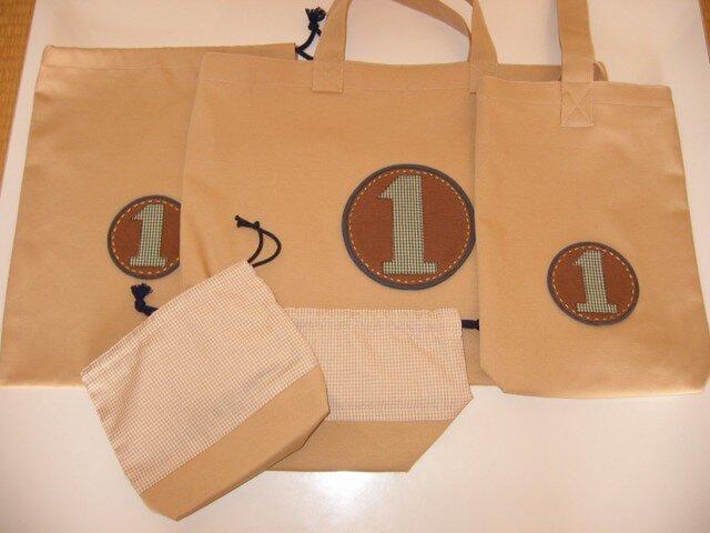 【セール】入園・入学袋物セット4の画像1枚目