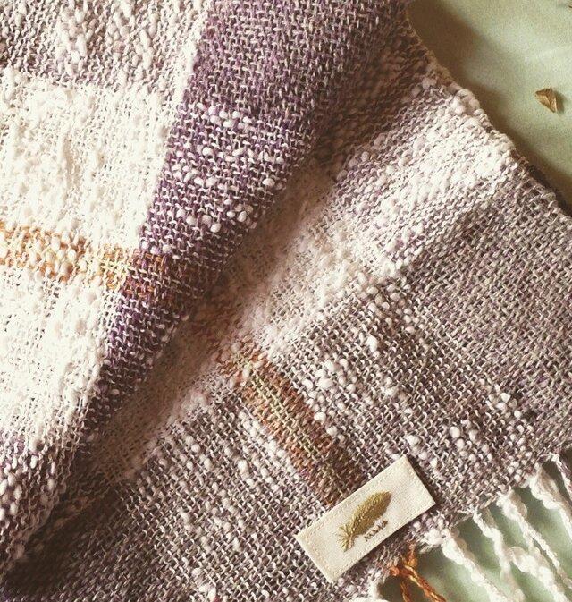 手織り 春色のリトアニアウール&コットン バイオレット の画像1枚目