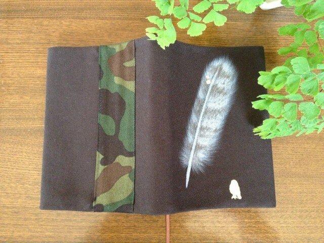 「フクロウの羽根」手描きブックカバーの画像1枚目
