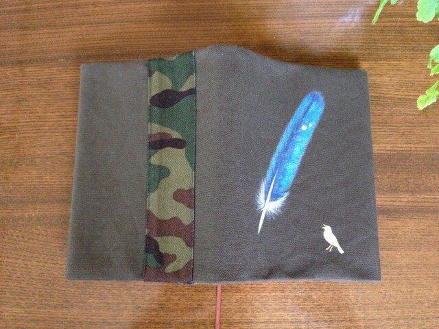 「青い鳥の羽根」手描きブックカバーの画像1枚目