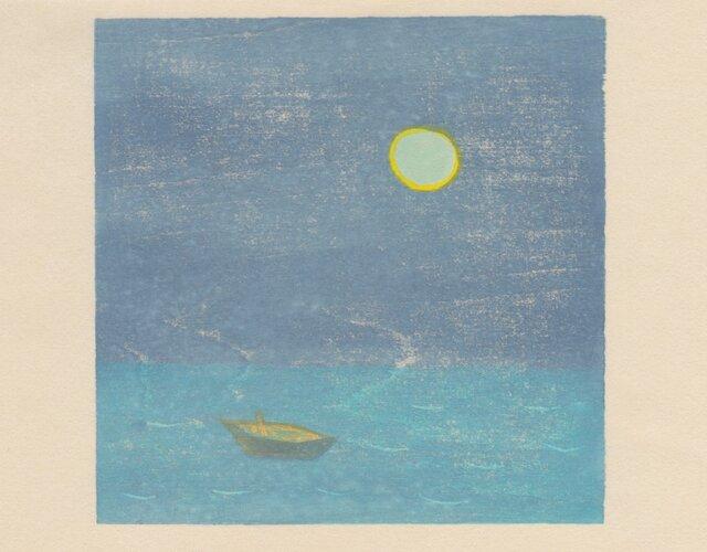月見船の画像1枚目