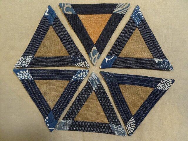 古布*三角コースターの画像1枚目
